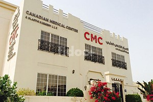 Canadian Medical Center And Plastic Surgery, Dubai