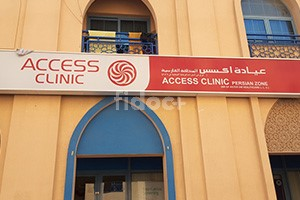 Access Clinic, dubai