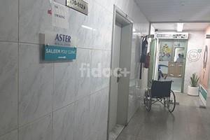 Aster Clinic - Saleem Polyclinic, Dubai