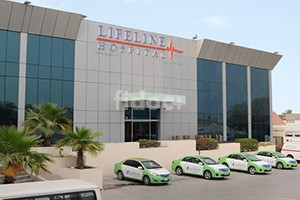 Lifeline Hospital, Dubai