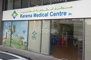 Karama Medical Centre, Dubai
