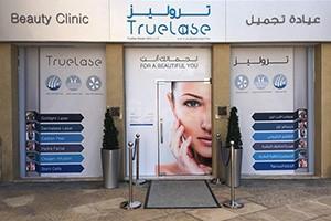 Truelase Beauty Clinic, Dubai