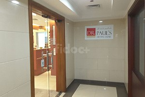 Dr. Paul Dental Clinic, Dubai
