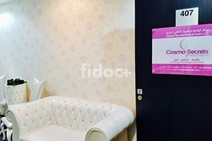 Cosmo Secrets Medical Centre, Dubai