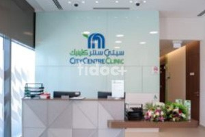 City Centre Clinic, Dubai