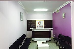 Al Fida Medical Centre, Dubai