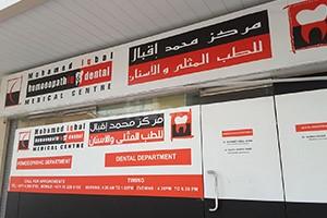 Mohd Iqbal Homoeopathic Medical Centre In Karama, Dubai
