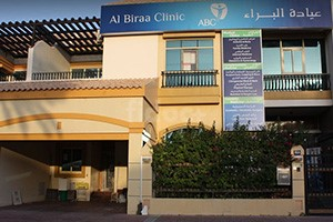 Al Biraa Clinic, Dubai