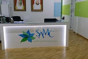 Sultan Al Olama Medical Center, Dubai