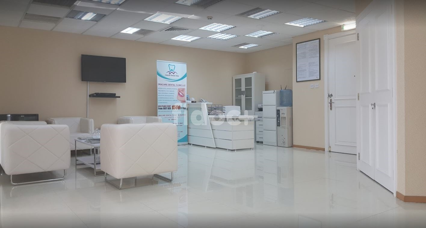 Oracare Dental Clinic, Dubai