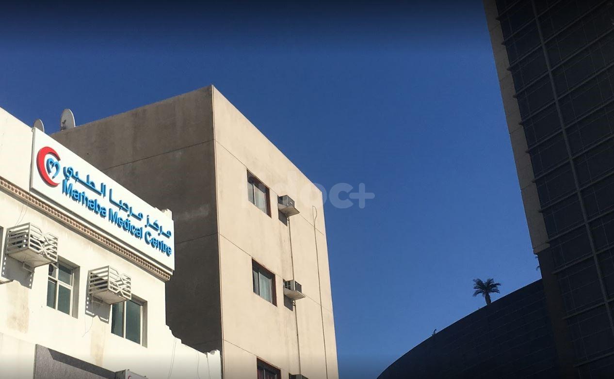 Marhaba Medical Center, Dubai