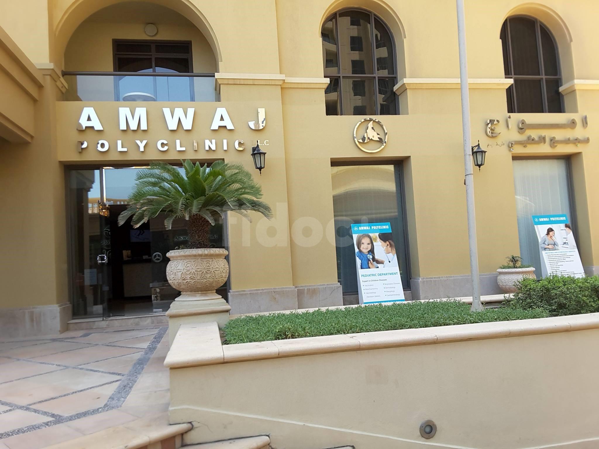 Amwaj Polyclinic, Dubai