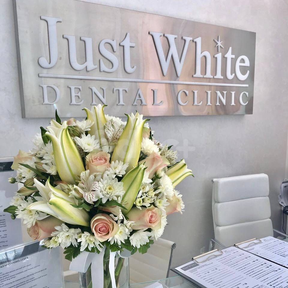 Just White Dental Clinic, Dubai