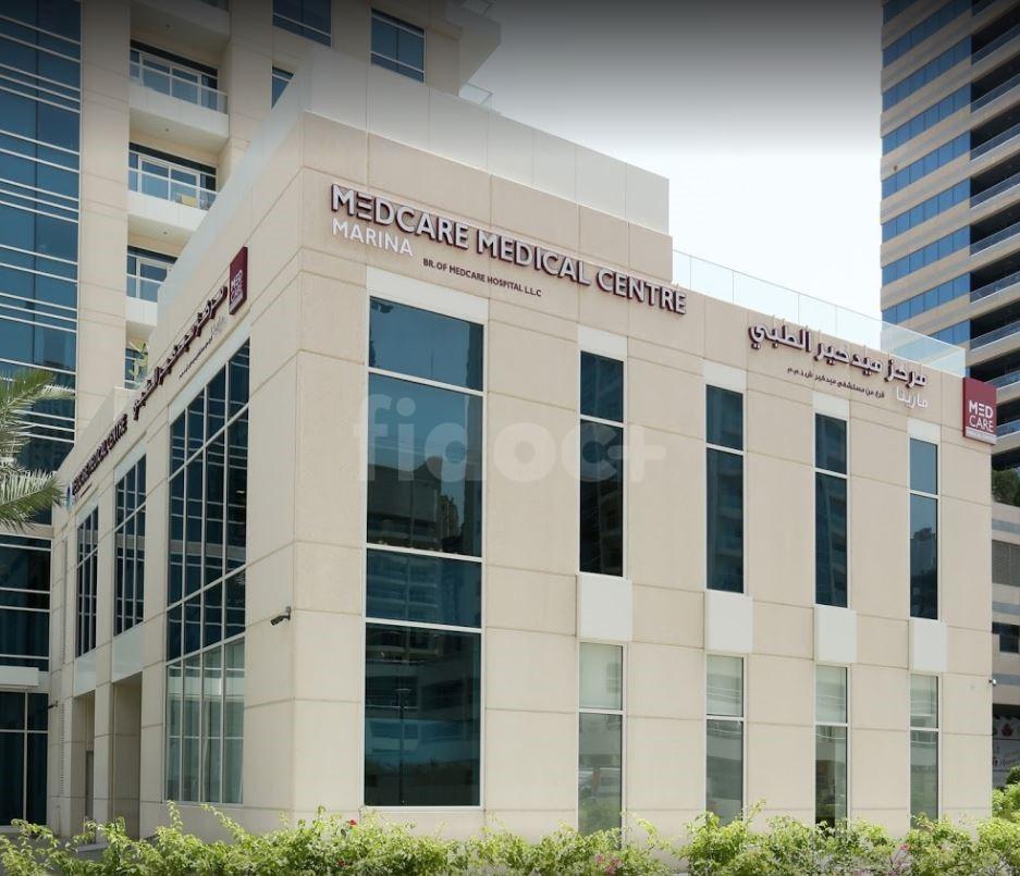Medcare Medical Centre, Dubai