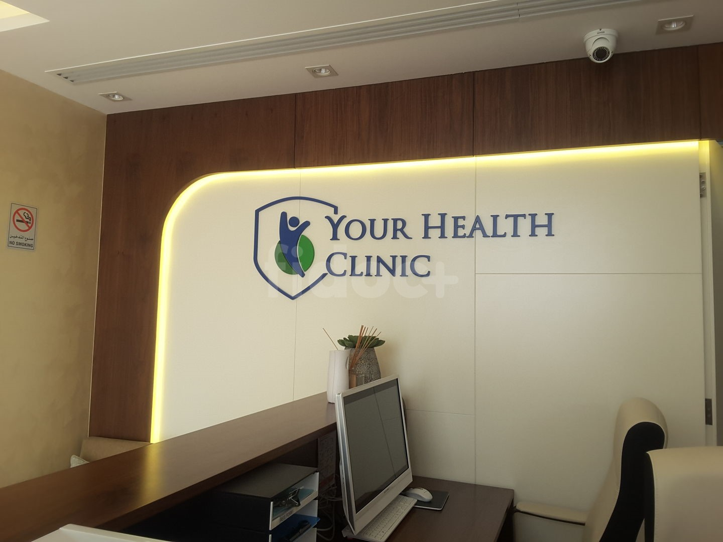 Your Health Clinic, Dubai
