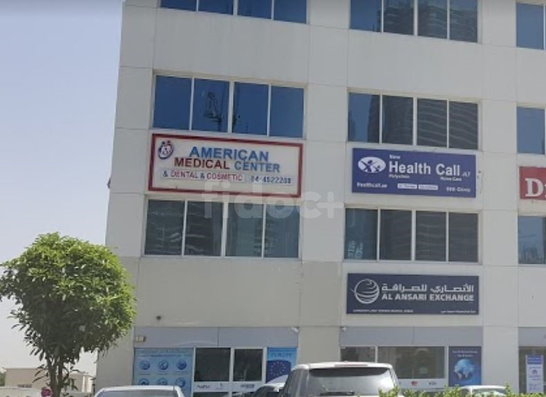 American Medical Center, Dubai