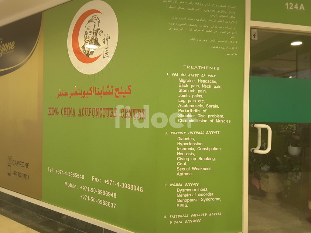King China Acupuncture Centre, Dubai