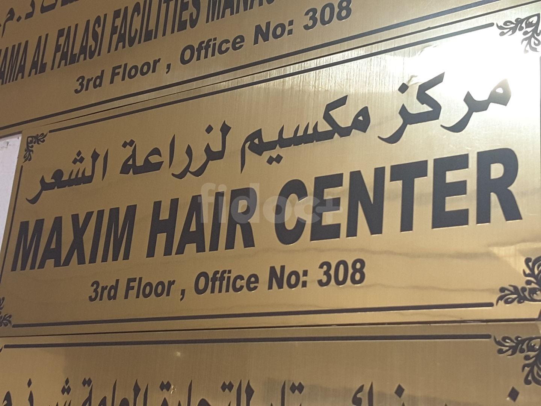 Maxim Hair Clinic, Dubai