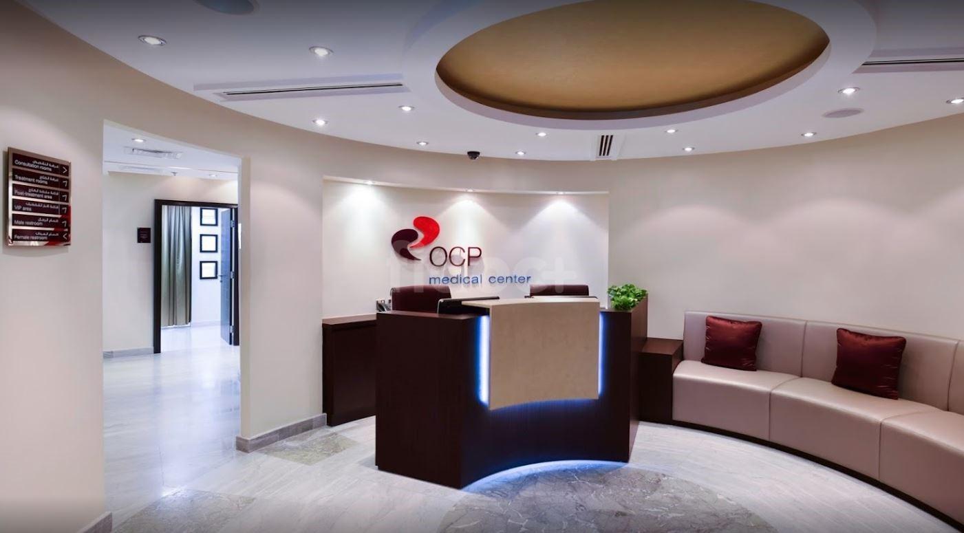 Ocp Medical Center, Dubai