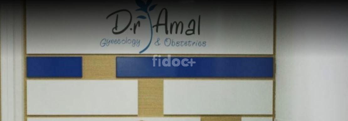 Dr. Amal Alias Clinic, Dubai