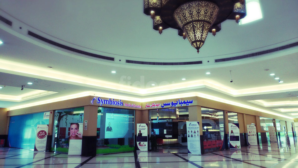 Symbiosis Medical Centre, Dubai