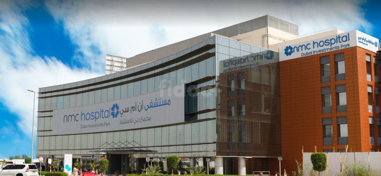 NMC Hospital, Dubai
