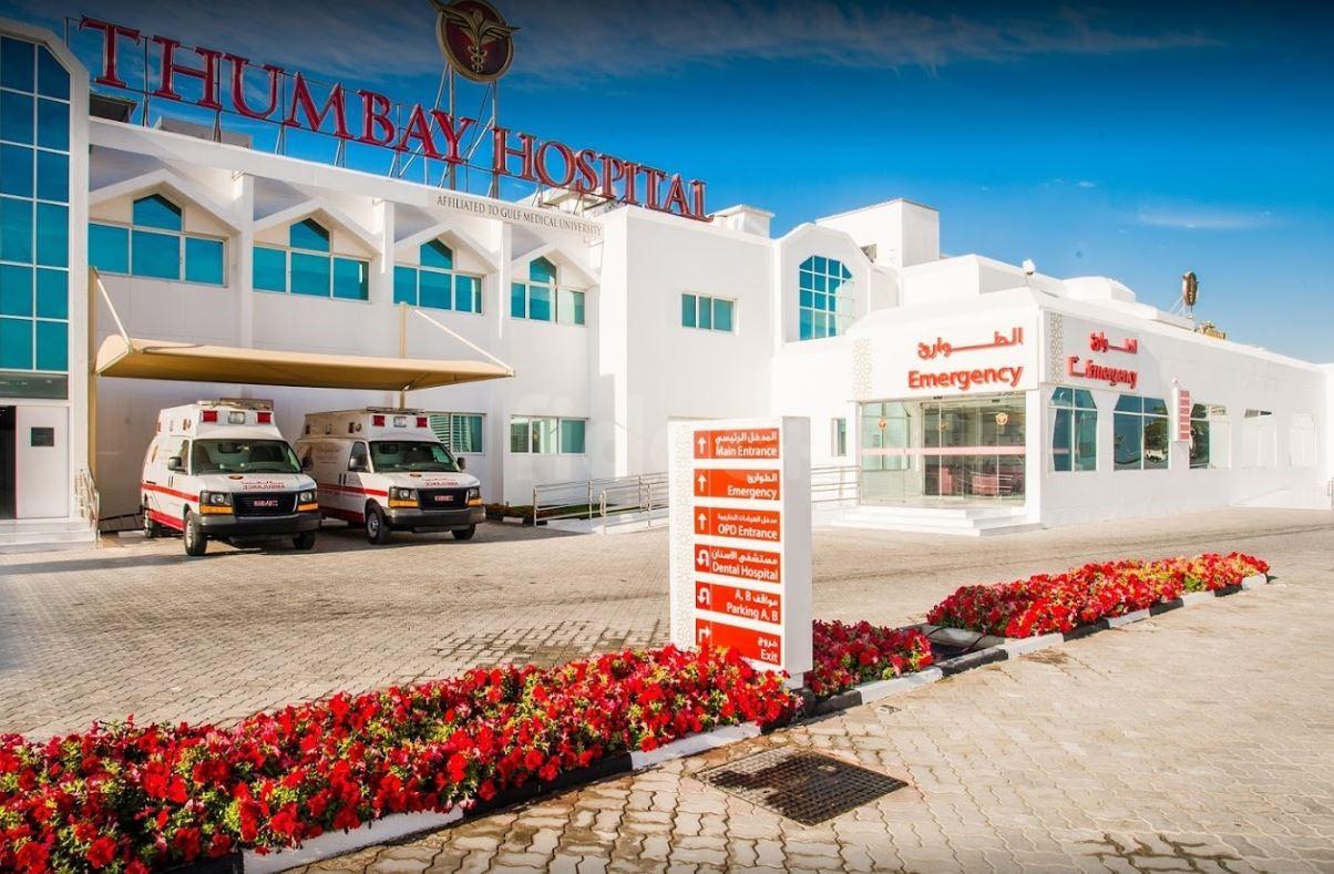 Thumbay Hospital, Dubai