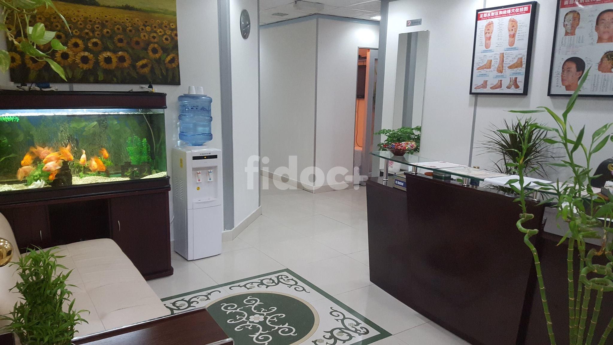 China & Emirates Clinic, Dubai