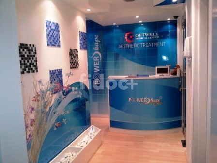 Getwell Medical Center, Dubai