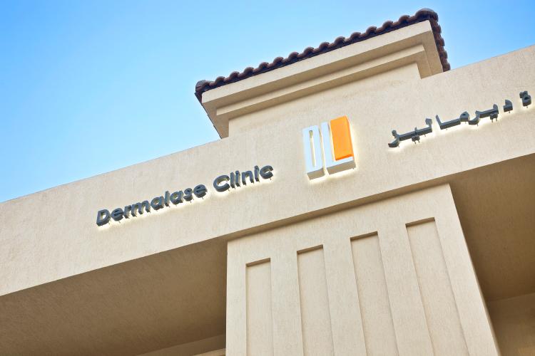 Dermalase Clinic, Dubai