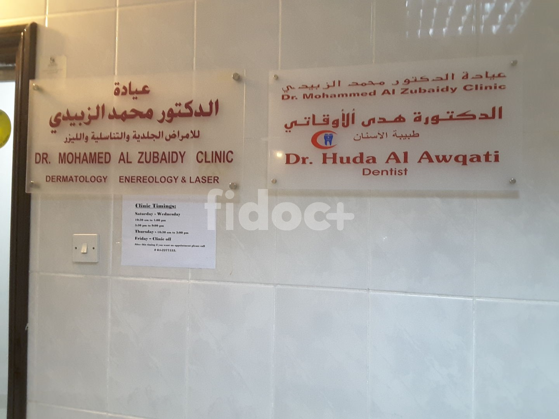 Dr. Mohmmed Al Zubaidy Clinic, Dubai