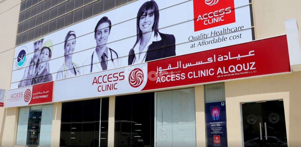 Access Clinic, Dubai