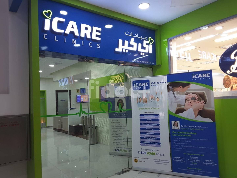 iCare Multi Speciality Clinic, Dubai