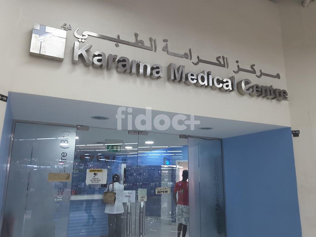 Karama Medical Centre - Al Quoz Mall, Dubai