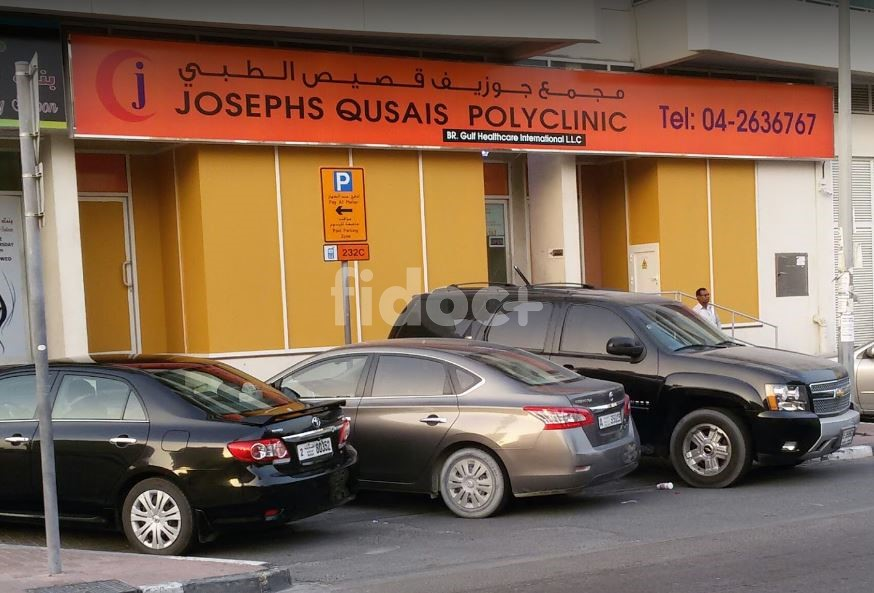 Josephs Qusais Polyclinic, Dubai