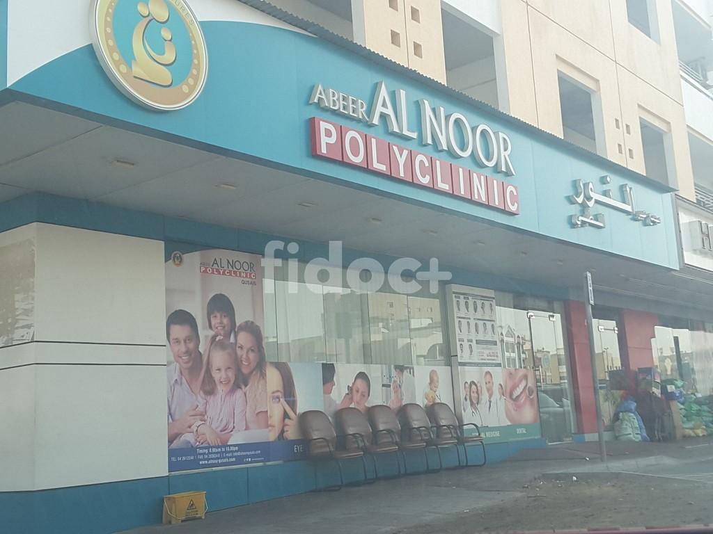 Abeer Al Noor Polyclinic, Dubai