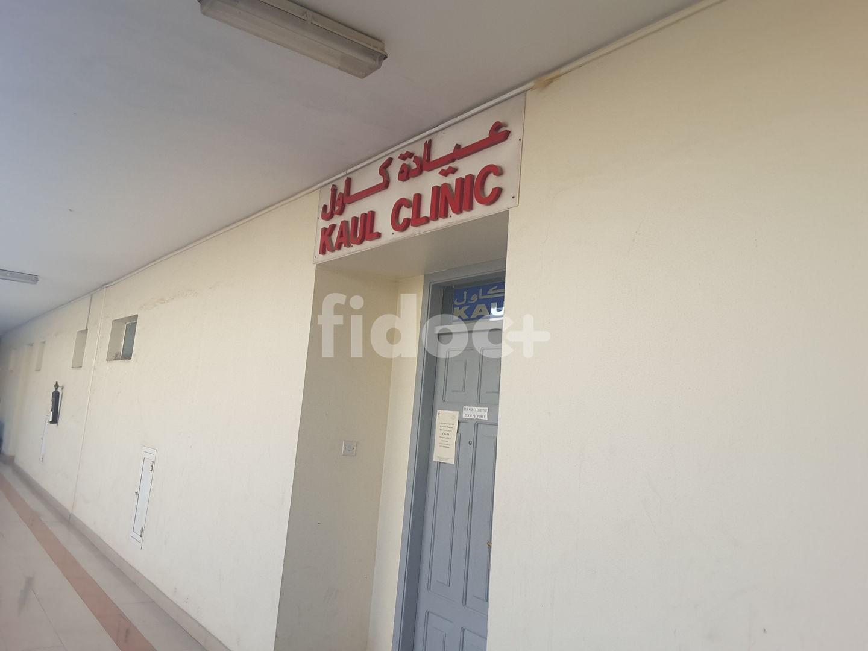 Kaul Clinic, Dubai