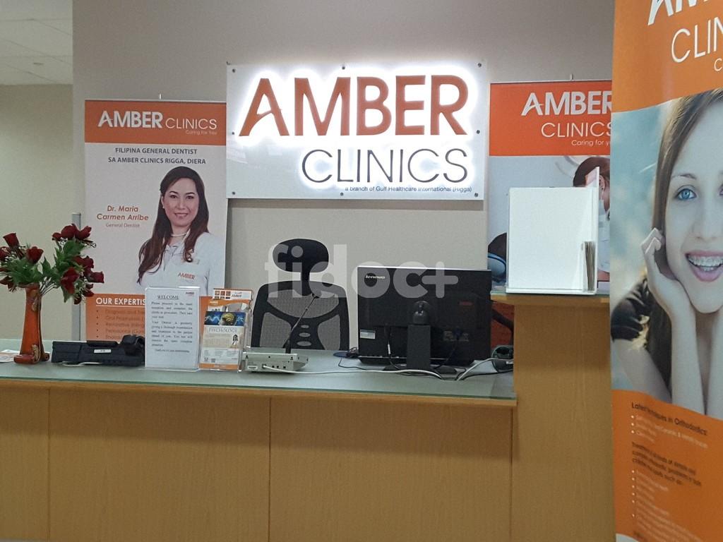 Amber Clinics, Dubai