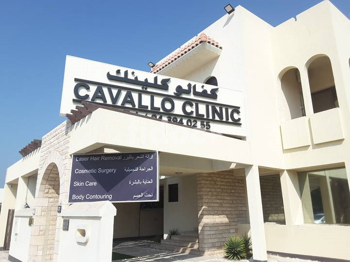 Cavallo Aesthetic Clinic, Dubai