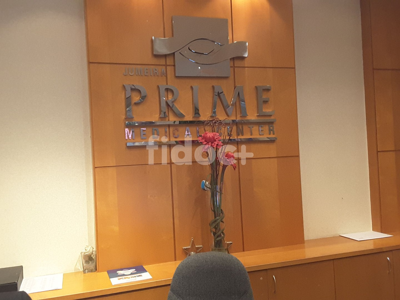 Prime Medical Center, Dubai