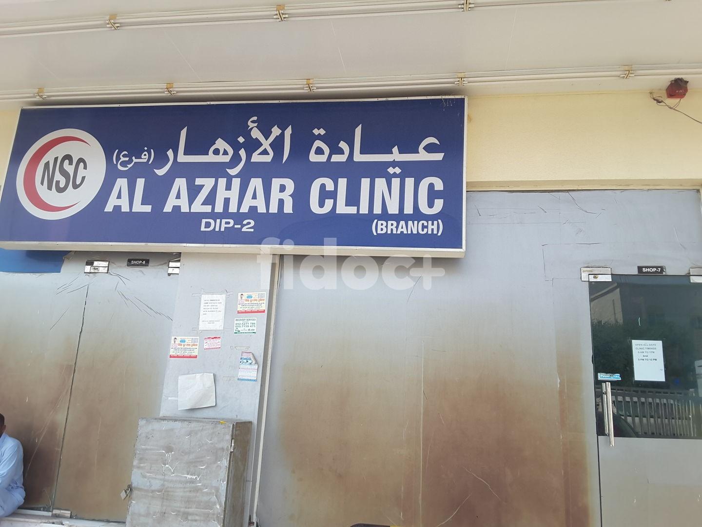 Al Azhar Clinic, Dubai