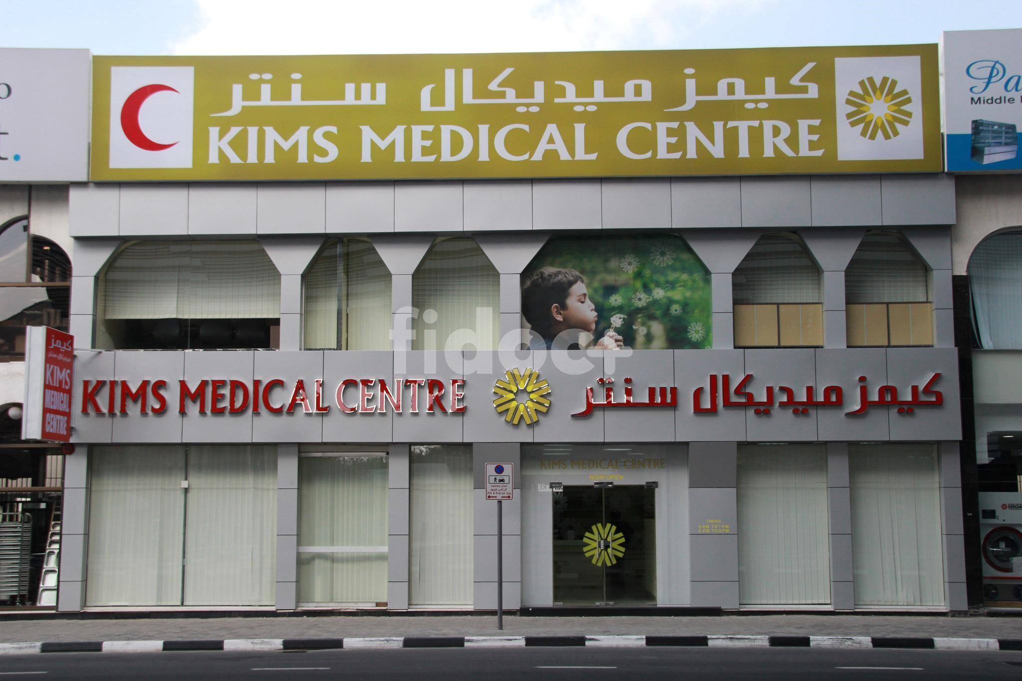 Kims Medical Centre, Dubai