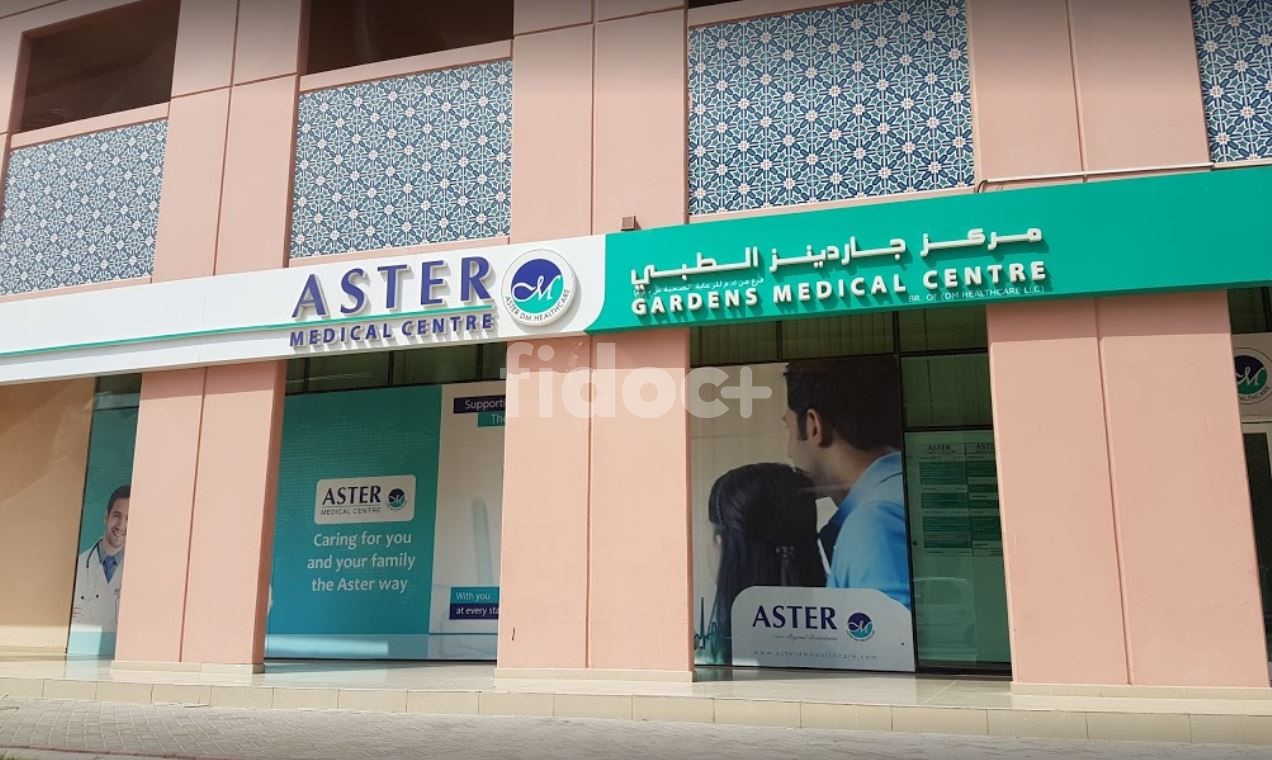 Aster clinic gardens medical centre in discovery gardens - Doctors medical center miami gardens ...