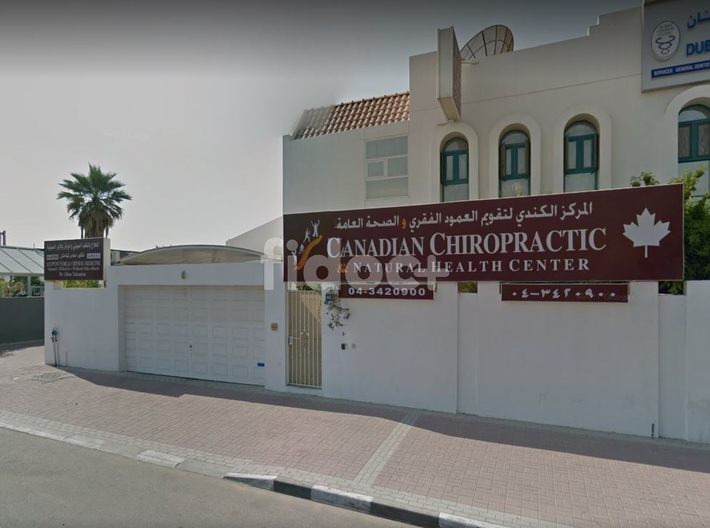 Canadian Chiropractic & Natural Health Centre, Dubai
