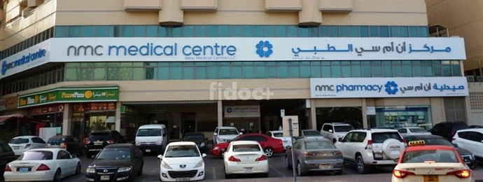 NMC Medical Centre, Dubai