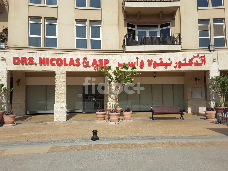 Drs. Nicolas & Asp Centre, Dubai