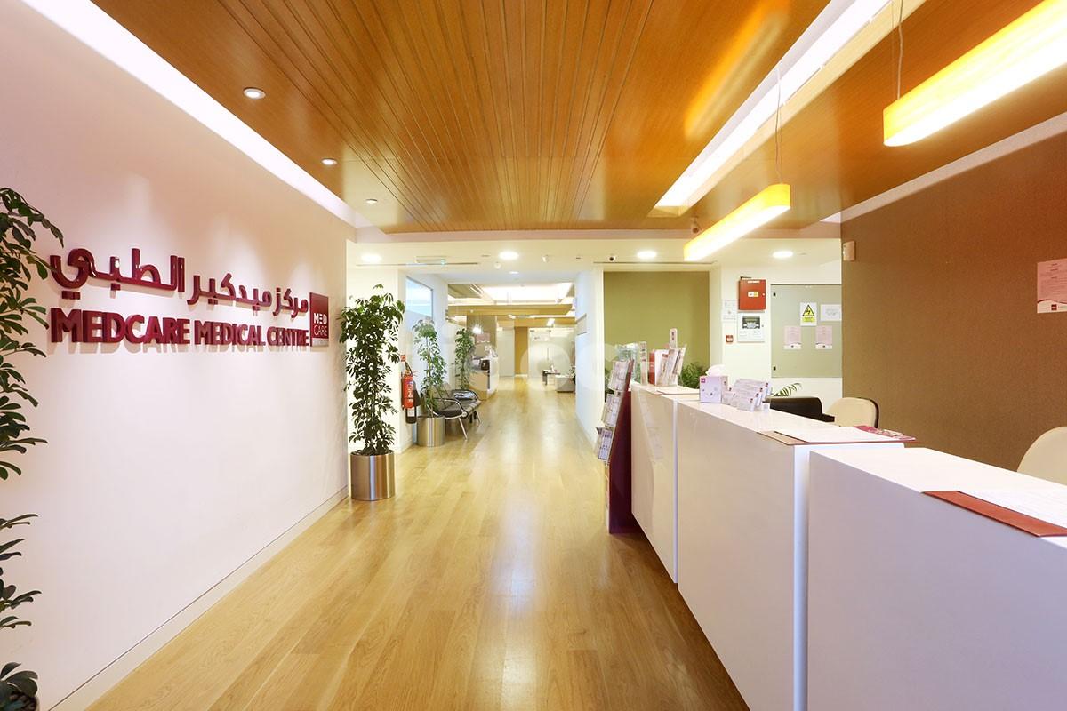 Medcare Speciality Centre, Dubai