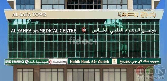 Al Zahra Pvt. Medical Center, Dubai