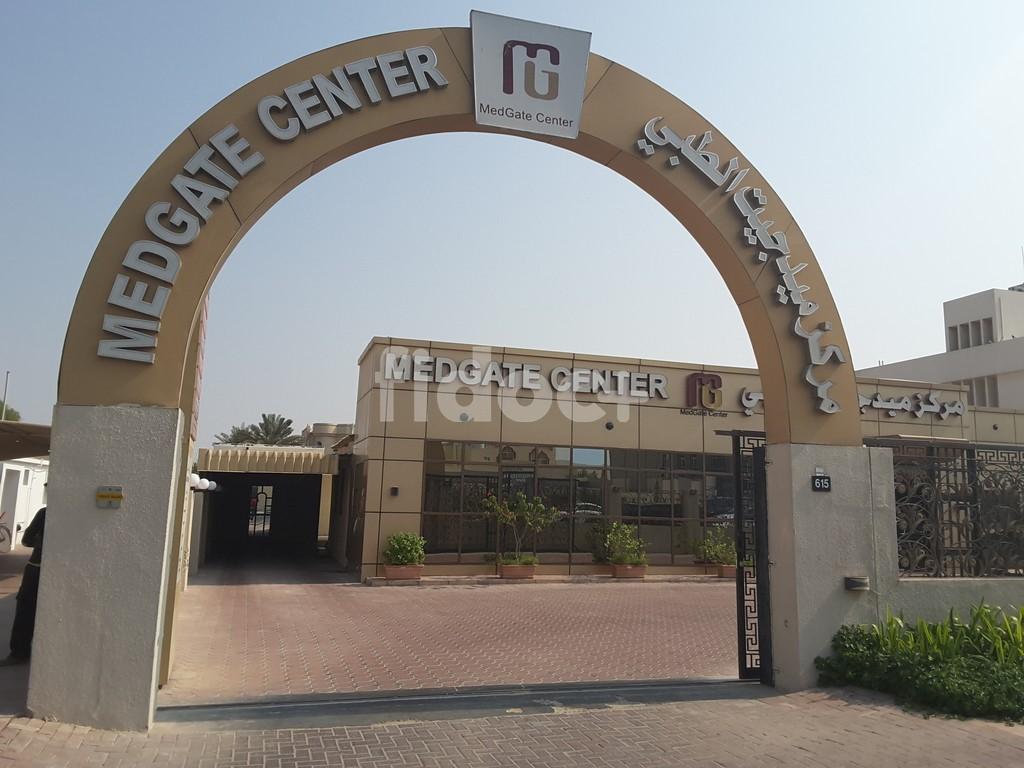 Med Gate Center, Dubai