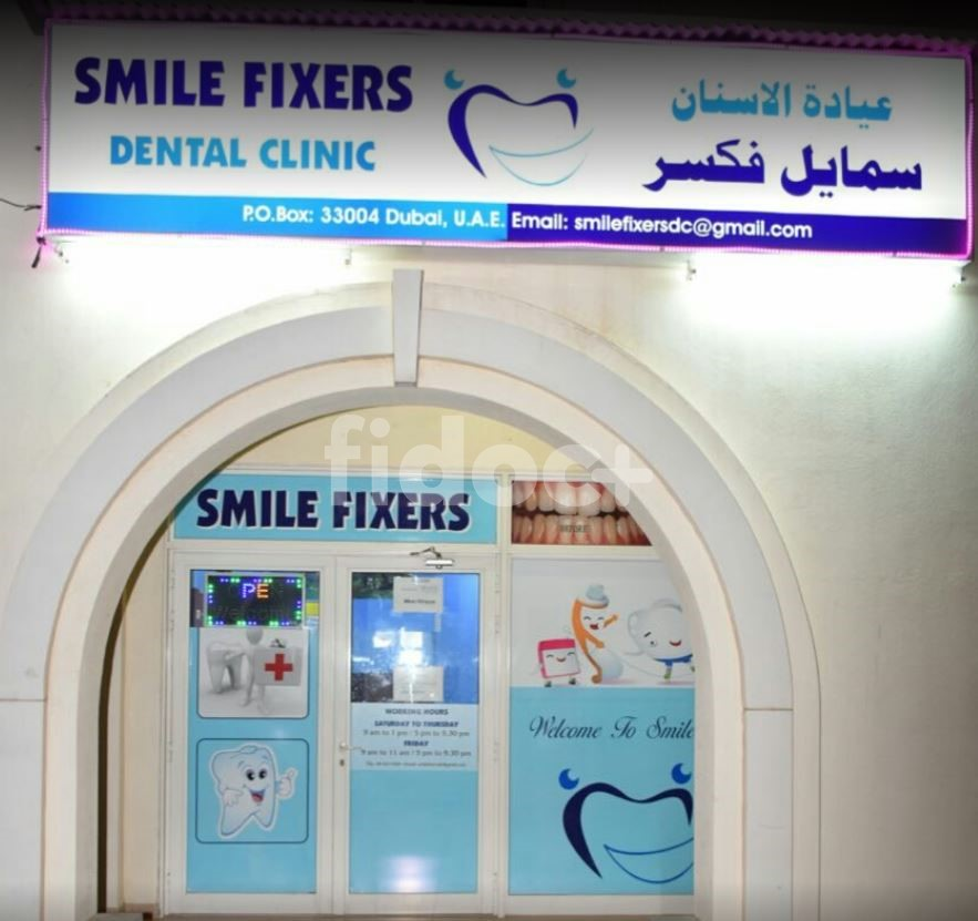 Smile Fixers Dental Clinic, Dubai